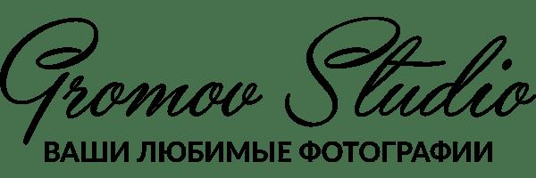 РАСЧЕТ